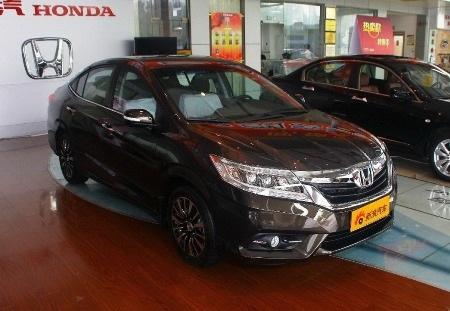 Honda Crider là mẫu xe được thiết kế dành riêng cho thị trường Trung Quốc